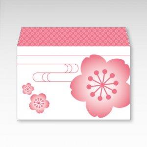 さくらさく 白(桜咲く)/お札用ぽち袋(中)5枚【横型ぷち封筒】