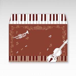 ショコラデイ(楽器・ピアノ・バイオリン)/お札用ぽち袋(中)5枚【横型ぷち封筒】