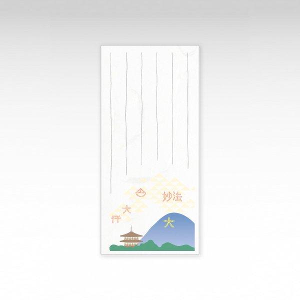 便箋(小)大文字/6枚入