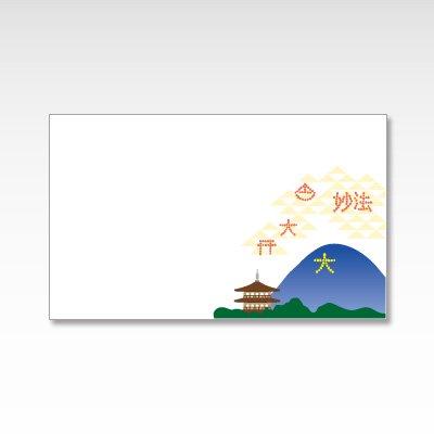 大文字/メッセージカード 10枚入