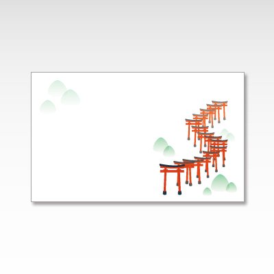 千本鳥居/メッセージカード 10枚入