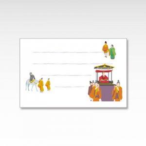 葵祭/メッセージカード 10枚入