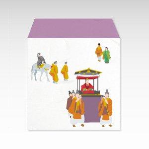 葵祭/和紙ぽち袋(小) 5枚入