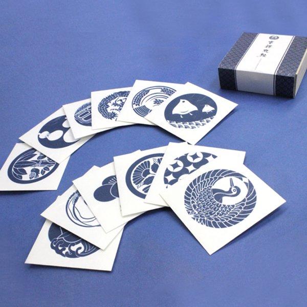 『吉祥丸紋』和紙正方形ぽち袋12枚セット