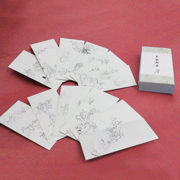 『鳥獣戯画』和紙ぽち袋(大)12枚セット