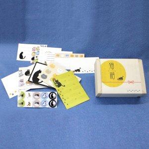 『猫箱』ミニレターセット各2枚入り(プチ封筒・メッセージカード・シール)