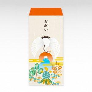 鶴と亀『お祝い』/3枚