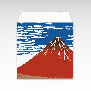 赤富士/コイン(硬貨)用ぽち袋(小)5枚【和紙製】