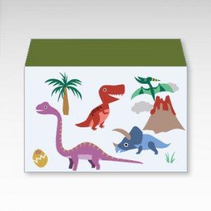 恐竜/お札用ぽち袋(中)5枚【横型ぷち封筒】