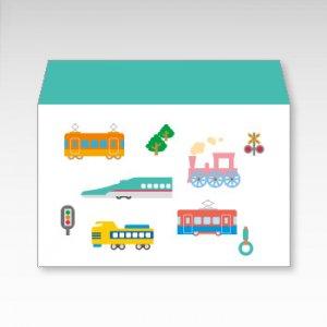 電車(機関車・鉄道)/お札用ぽち袋(中)5枚【横型ぷち封筒】