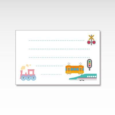 電車/メッセージカード 10枚入