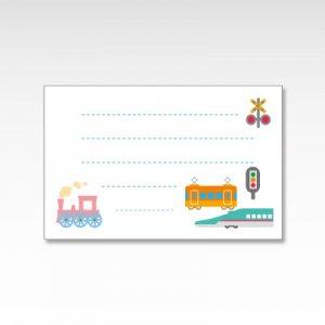 電車(機関車・鉄道)/メッセージカード 10枚