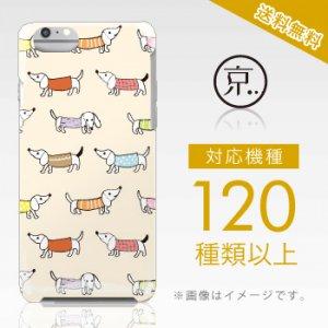 【全機種対応】iPhone&スマホケース/ダックスフンド