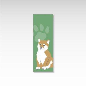柴犬/一言箋