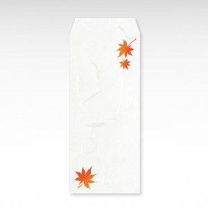 【レターセット】紅葉(便箋・長4封筒)3セット