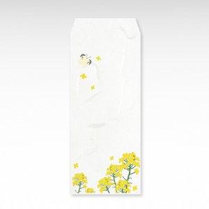 【レターセット】菜の花(便箋・長4封筒)3セット
