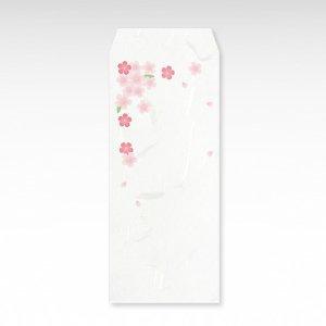 【レターセット】桜(便箋・長4封筒)3セット
