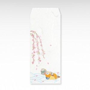 【レターセット】枝垂れ桜におしどり(便箋・長4封筒)3セット