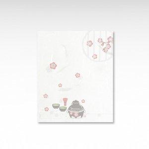 あ〜ら、お茶【懐紙 (かいし)】30枚入り