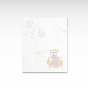 葵祭【懐紙 (かいし)】30枚入り