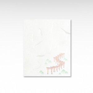 千本鳥居【懐紙 (かいし)】30枚入り