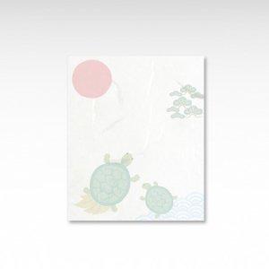 亀【懐紙 (かいし)】30枚入り