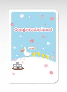 あひるちゃん【グリーティングカード】(封筒付き)入学式 お祝い