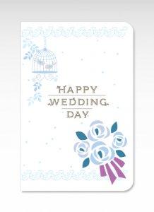 ウェディングブーケ【グリーティングカード】(封筒付き)結婚式 お祝い