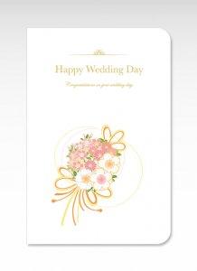 くす玉【グリーティングカード】(封筒付き)結婚式 お祝い