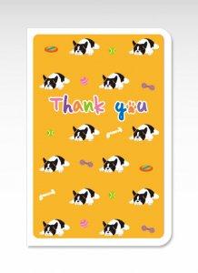 フレンチブルドッグ(オレンジ)【グリーティングカード】(封筒付き)多目的 お祝い