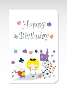 不思議の国のアリス【グリーティングカード】(封筒付き)お誕生日 お祝い