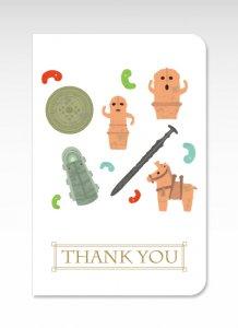 博物館【グリーティングカード】(封筒付き)多目的 お祝い