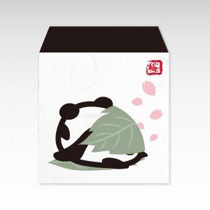 桜もちパンダ/和紙ぽち袋(小) 5枚入