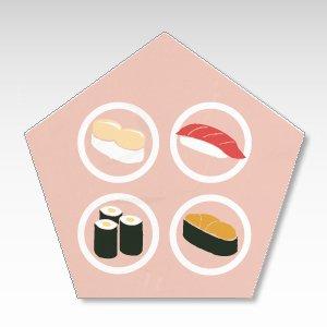 寿司くいねぇ/一言箋