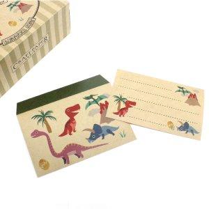 恐竜/レターセット【Craft Paper Series】クラフトペーパーシリーズ