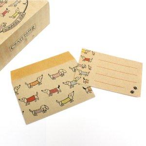 ダックスフンド(犬)/レターセット【Craft Paper Series】クラフトペーパーシリーズ