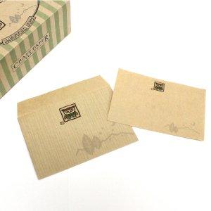 もりのふくろう(フクロウ・梟)/レターセット【Craft Paper Series】クラフトペーパーシリーズ