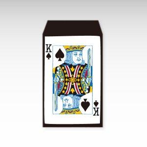 スペードのキング/お札用ぽち袋(中)5枚【縦型】『トランプ』