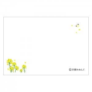 「菜の花」業務用ランチョンマット/100枚〜(テーブルクロス・敷マット・テーブルマット)