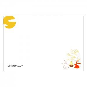 「ススキとうさぎ」(すすきと兎)業務用ランチョンマット/100枚〜(テーブルクロス・敷マット・テーブルマット)