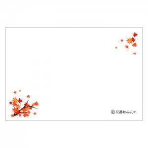 「紅葉」業務用ランチョンマット/100枚〜(テーブルクロス・敷マット・テーブルマット)