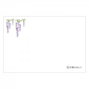 「藤」業務用ランチョンマット/100枚〜(テーブルクロス・敷マット・テーブルマット)