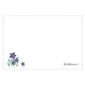「桔梗」業務用ランチョンマット/100枚〜(テーブルクロス・敷マット・テーブルマット)