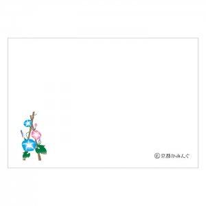 「朝顔」業務用ランチョンマット/100枚〜(テーブルクロス・敷マット・テーブルマット)