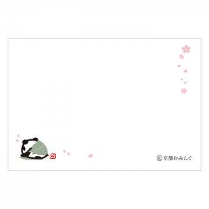 「桜餅パンダ」業務用ランチョンマット/100枚〜(テーブルクロス・敷マット・テーブルマット)
