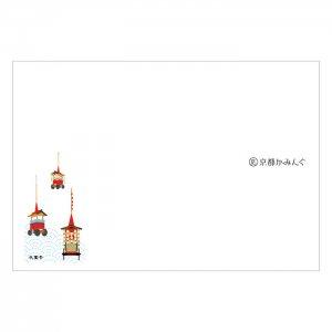 「祇園祭」業務用ランチョンマット/100枚〜(テーブルクロス・敷マット・テーブルマット)