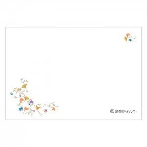 「吹き寄せ」(和柄・紅葉)業務用ランチョンマット/100枚〜(テーブルクロス・敷マット・テーブルマット)