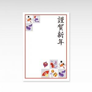 【年賀状】富士茄子/お年玉付き年賀はがき 3枚セット