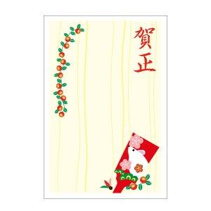 【年賀状】羽子板/お年玉付き年賀はがき 3枚セット