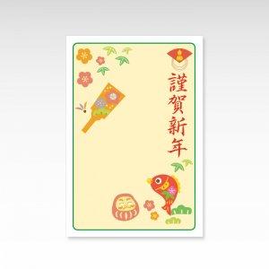 【年賀状】鯛と羽子板/お年玉付き年賀はがき 3枚セット